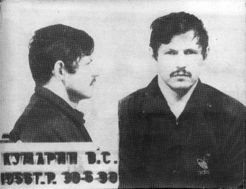 Тюремная фотография Владимира Кумарина