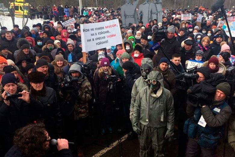 Митинг у полигона «Ядрово»