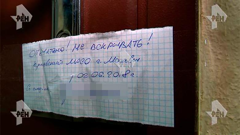 Квартира, где жил Магомед Гаджиев