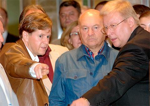 Юрий Лужков и Андрей Бородин