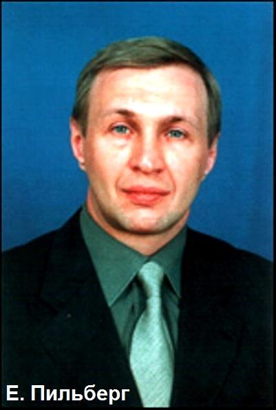 УГМК, Козицын, Махмудов, Мелюхов, скандал, угрозы, запугивание, журналисты, расследование