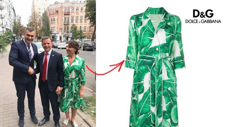 Росита, жена Олега Ляшко в шелковом платье D&G, фото: facebook.com