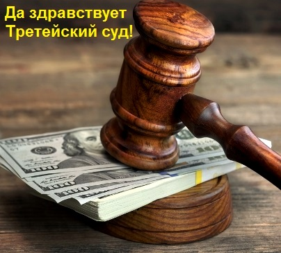 Кондратенков, страхование, Опора, Респект, НАСКО, скандалы, нарушения, центробанк, набиуллина, обман, дольщики, полисы, прокуратура, ФССП, ФСБ, Росфинмониторинг, обыски, МВД